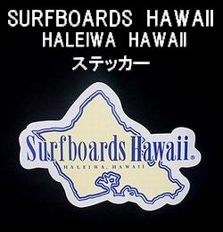 SURFBOARDS HAWAII【サーフボードハワイ】 ステッカー 001/クリーム 【メール便可】ヴィンテージサーフボード