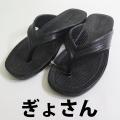 PEARL(パール)/ギョサン 【ぎょさん】 メンズ/ブラック