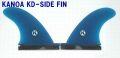 KANOA KD-SIDE FIN(カノアダーリン サイドフィン) FUTURE ブルー/ティント フューチャーフィン