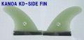 【サイドフィン】 KD-SIDE FIN 【カノアダーリンモデル】 FUTURE ホワイト/ティント 【フューチャーフィン】