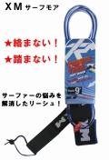 SURF MORE(サーフモア) タングルフリーリーシュ/レギュラーKNEE(ひざ用) 9tf/ブラック