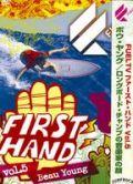 『FUEL TV FIRSTHAND VOL.5 ボウ・ヤング』 DVD ボウ・ヤング/ロングボード・チャンプの音楽家の顔(ロングボード)