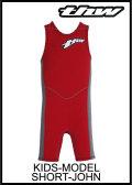 【簡単オーダー】 thw wetsuits KIDSショートジョン 【子供用ウェットスーツ】 ☆送料無料☆