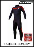 超軽量起毛素材 【送料無料】 thw wetsuits T2-MODEL 【セミドライ】インナーネック装備 【エアフレイム/マイティ仕様】