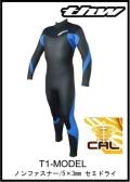 軽量伸縮起毛素材 カール仕様 【送料無料】 thw wetsuits 【セミドライ/ノンファスナー T1-MODEL】 レディースサイズ有り
