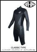 10日でお届け【送料無料】 thw wetsuits 【ロングスプリング】 クラシックモデル 【ノンファスナー ウェットスーツ】 レディース有