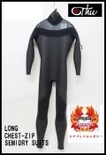 ロングチェストジップ 5×3mmセミドライ 【超極暖起毛素材 エアフレイム仕様】 thw wetsuits  送料無料