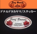 Donald Takayama【ドナルドタカヤマ】 ステッカー 006/レッド【クリックポスト可】