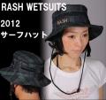 【RASH WETSUITS】ラッシュウェットスーツ 【サーフハット】 2012モデル