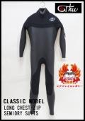 ロングチェストジップ 5×3mmセミドライ/クラシックモデル 【超極暖起毛素材 エアフレイム仕様】 thw wetsuits  送料無料
