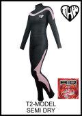 国内最強起毛素材 【送料無料】 thw wetsuits T2-MODEL 【セミドライ】インナーネック装備 【エアフレイム マイティー仕様】