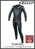 国内最強起毛素材 【送料無料】 thw wetsuits 【セミドライ/ノンファスナー  T2-MODEL】 エアフレイム マイティー仕様 【レディース有り】