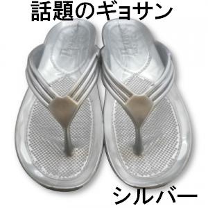 ギョサン【ぎょさん】 レディース/シルバー