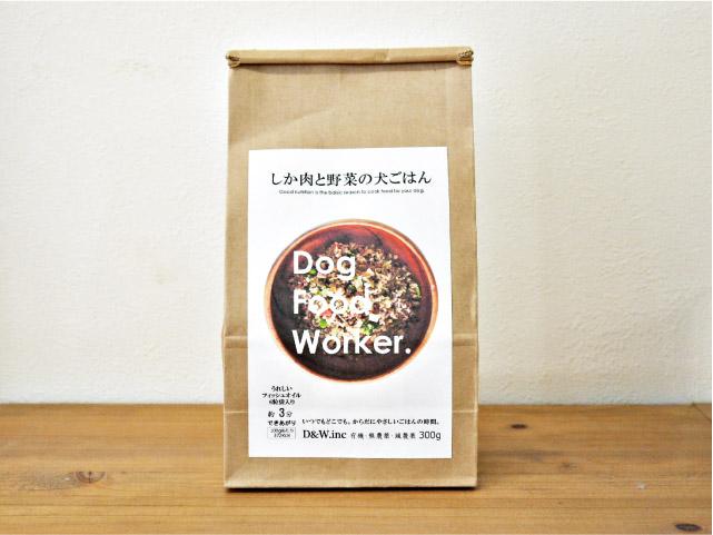 D&W ブラネバ てづくりdeごはん しか肉と野菜の犬ごはん 300g