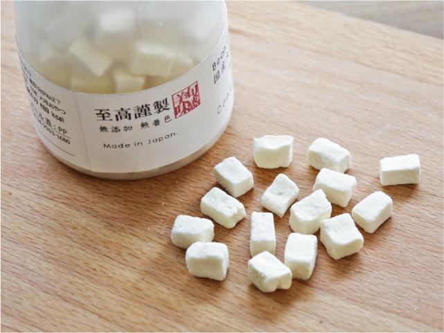D&W コンシェルマルシェ 国産大豆の豆腐