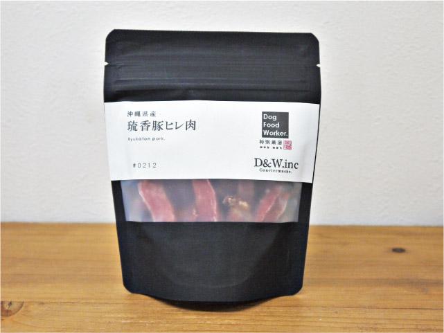 D&W コンシェルマルシェ 沖縄県産 琉香豚ヒレ肉 50g