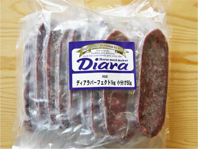 冷凍生馬肉 Diara ディアラ 馬肉パーフェクトミンチ 真空パック1kg