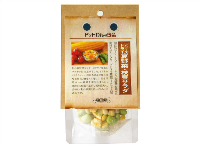 ドットわんの逸品シリーズ フリーズドライ 夏野菜・枝豆サラダ