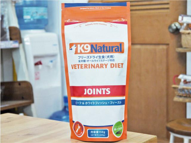 K9ナチュラル ベテリナリーダイエット ジョインツ(関節ケア用療法食)