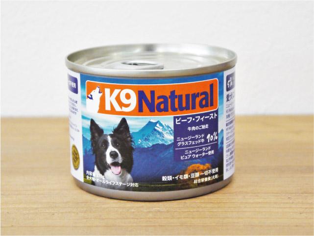 K9ナチュラル ビーフ・フィースト缶 170g