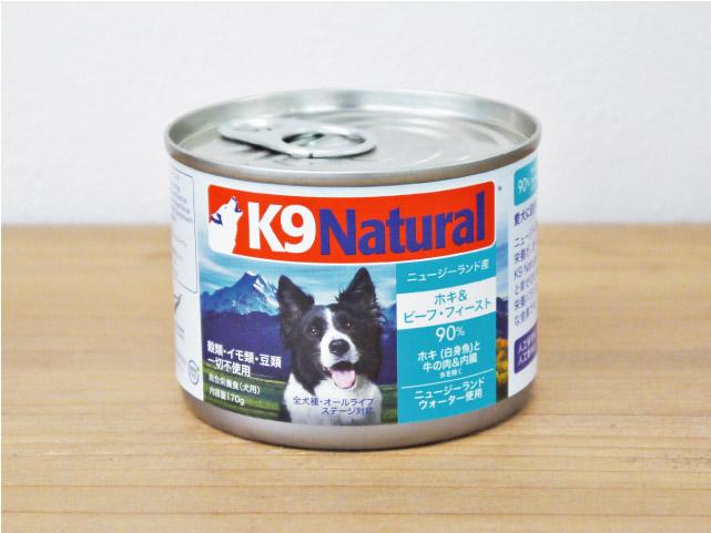 K9ナチュラル ホキ&ビーフ・フィースト缶