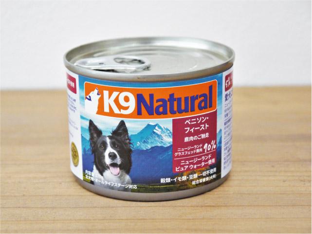 K9ナチュラル ベニソン・フィースト缶 170g