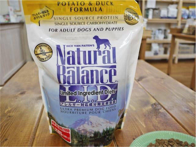 ナチュラルバランス アレルギー対応ドッグフード ポテト&ダック 小粒