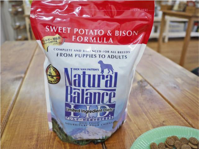 ナチュラルバランス アレルギー対応ドッグフード スウィートポテト&バイソン