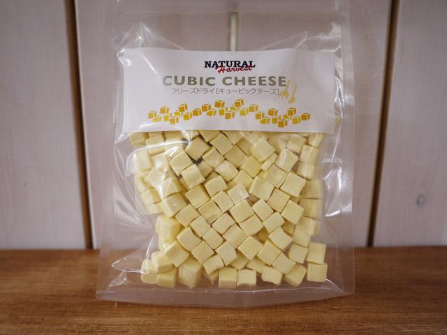 ナチュラルハーベスト キュービックチーズ