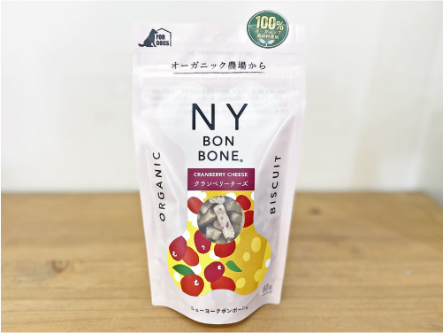 ニューヨークボンボーン (NY BONBONE) クランベリーチーズ