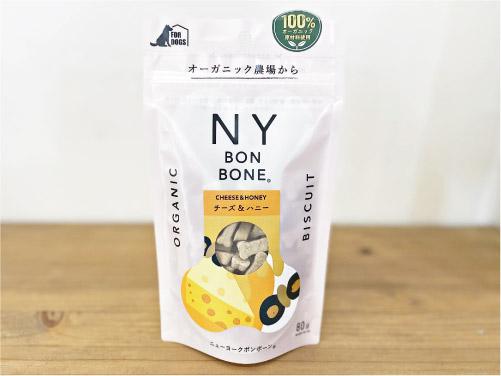 ニューヨークボンボーン (NY BONBONE) チーズ&ハニー