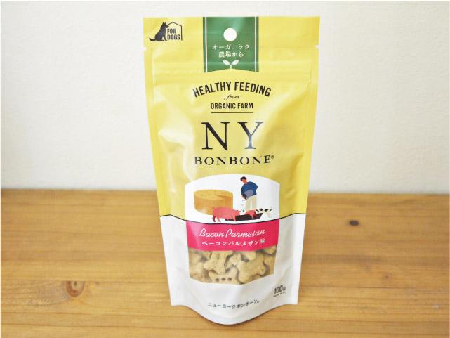 ニューヨークボンボーン (NY BONBONE) ベーコンパルメザン味