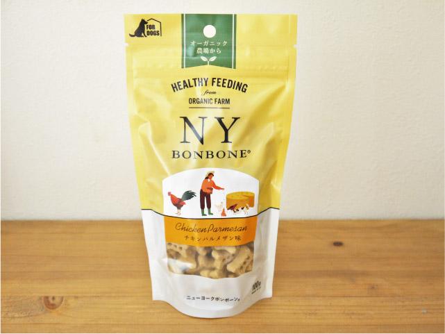 ニューヨークボンボーン (NY BONBONE) チキンパルメザン味