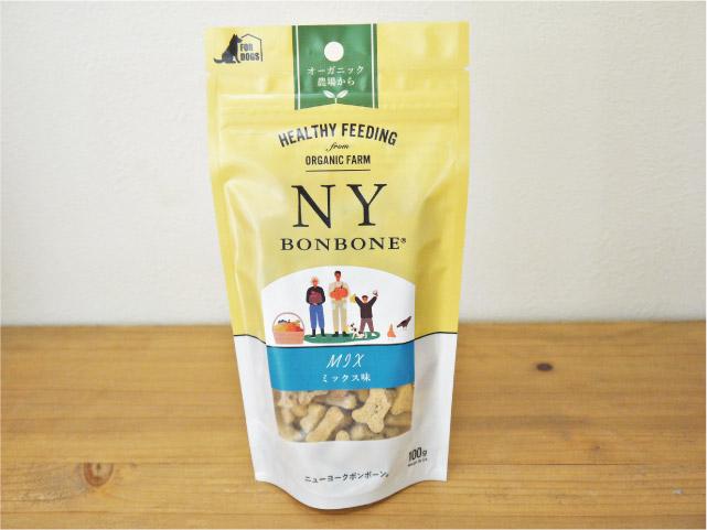 ニューヨークボンボーン (NY BONBONE) ミックス味