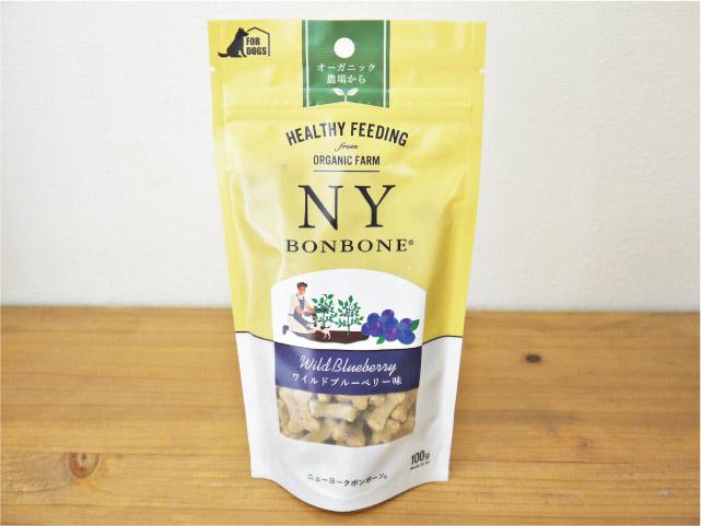 ニューヨークボンボーン (NY BONBONE) ワイルドブルーベリー味