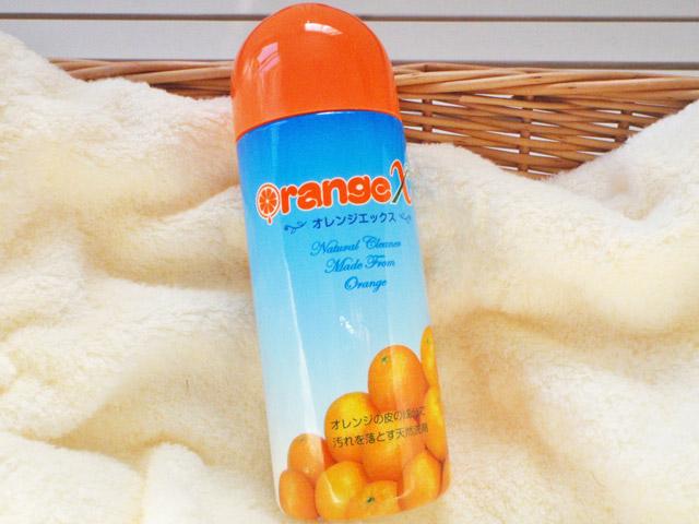 オレンジX(エックス) 250ml