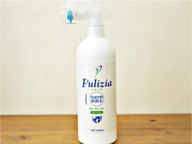 超快適除菌水 プリジアforペット スプレー 400ml