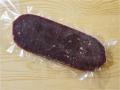 冷凍生馬肉 Diara ディアラ 国産馬ハツミンチ 50g
