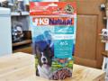 K9ナチュラル フリーズドライ生食 ホキ&ビーフ・フィースト