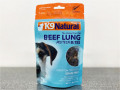 K9ナチュラル ビーフ・ラング(牛の肺)