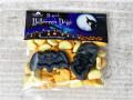 キッチンドッグ! Kitchen Dog! ハロウィンビスケット「Halloween Dogs Be good」
