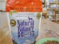 ナチュラルバランス アレルギー対応ドッグフード スウィートポテト&フィッシュ スモールバイツ(小粒)