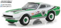 グリーンライト (香港・ニュルンベルク・ニューヨーク ToyShow2018 限定) 1/64 ダットサン 240Z 1970 GreenLight Racing Team No.18
