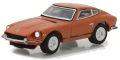 グリーンライト (TokyoTorque Series1) 1/64 ダットサン 240Z 1971 (918 オレンジ)