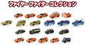 トミカ トミカくじ22 ファイヤーファイターコレクション (20台セット)