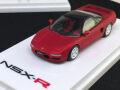 HobbyJapan 1/64 ホンダ NSX Type R (NA1) 1992 カスタムカラー (マットレッドメタ)