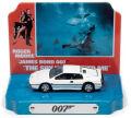 """ジョニーライトニング 1/64 007 ジェームスボンド 1977 ロータス エスプリ """"私を愛したスパイ"""" (ティンジオラマセット)"""