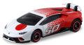 トミカ 1/64 ランボルギーニ ウラカン ペルフォルマンテ トミカ50周年記念仕様 designed by Automobili Lamborghini