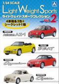 アオシマ (スカイネット) 1/64 ライトウェイト・スポーツ コレクション Vol.2 (12個入BOX)