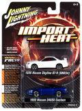 """ジョニーライトニング 1/64 2-Pack Special """"Import Heat (ニッサン) セット"""""""